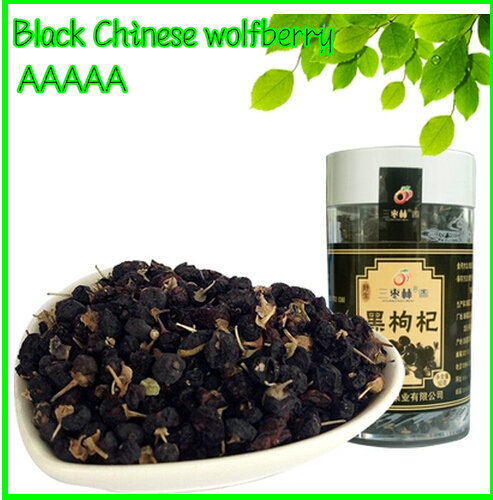 Wood hong wild black Chinese wolfberry Gourmet black fruit medlar authentic Chinese specialties