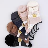 2014 Izmir Bamboo Lace Dot Cute&Soft Women Socks Medium thickness 5 pairs per lot