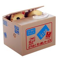 Ocelot Cat Lovely Steal Money Cat Kitty Coins Piggy Bank Saving Box Money Box Xmas Christmas Gift Free Shipping