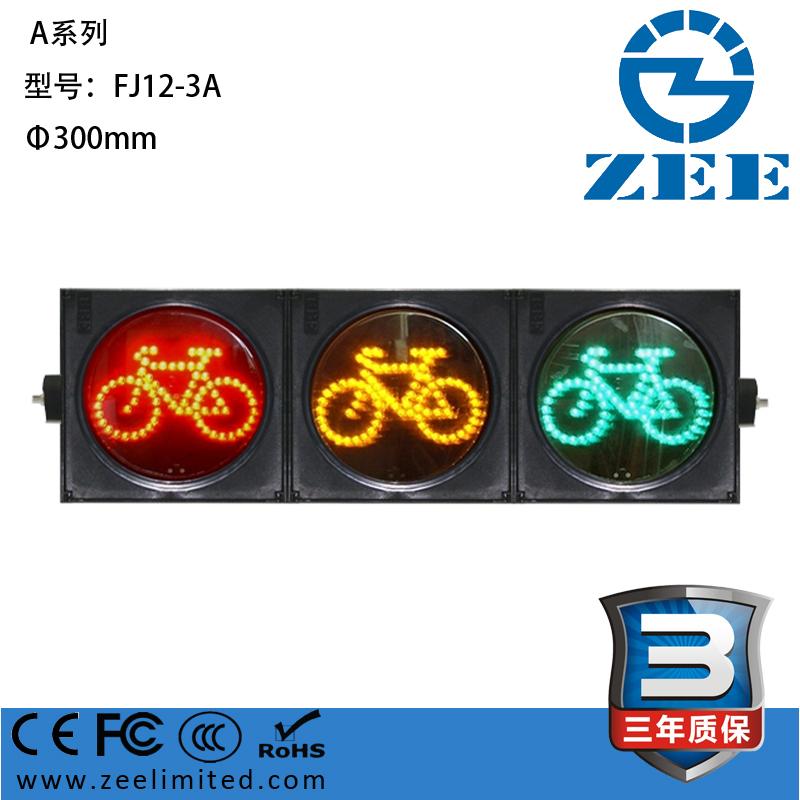 "3 years warranty, 300mm LED Traffic Bicycle Light, 8"" 3*1 Traffic Light(China (Mainland))"