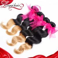 LQ Beauty Hair Brazilian Ombre Virgin Hair Body Wave Ombre Hair Extensions Two Tone 1B/27 3Bundles Brazilian Human Hair Weave