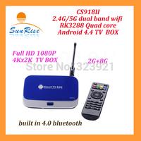 CS918II 2.4G/5Ghz wifi RK3288  Quad core TV BOX Android 4.4 smart tv box built in 4.0 bluetooth 2G/8G support HD 1080P 4K TV BOX