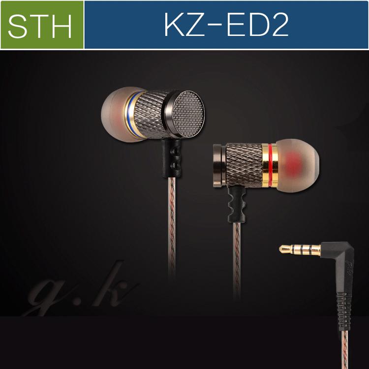 Наушники KZ /ed2 /, KZ-ED2 kz r16x kz r16t