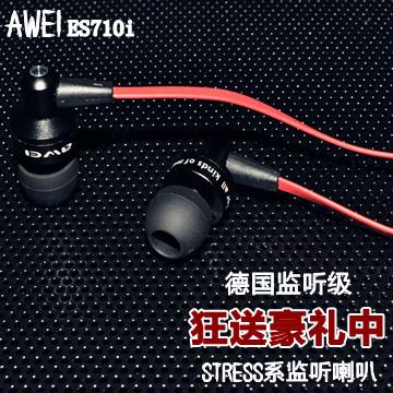 2014 NEW Original High-end Awei ES 710i Super Bass HiFi Headphones Earphones W/Mic For iPhone/iPad/Samsung Galaxy(China (Mainland))