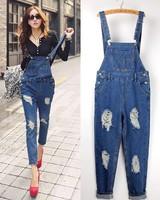 HOT! 2014 Spring summer New Korean women's fashion denim strap sling pants female tide trousers casual detachable waist Overalls