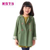 Wholesale/Retail sweet girl pattern long style jacket #1411129 double breastlatest design long brand coat girl
