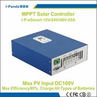 Economic MPPT solar controller  48V 25A  eSmart  MPPT solar charge controller 25A 48V  12V 24V 48V auto work Gel Vented NiCd etc