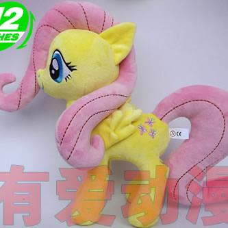 Marlee anime love doll rainbow dough stuffed toy doll cartoon animation Fluttershy FS plush doll dolls Cute toy gift 30cm(China (Mainland))