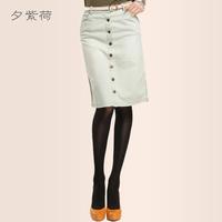 Water wash fashion all-match denim skirt bust skirt medium-long step denim skirt