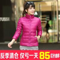 Short design female thin stand collar slim down coat plus size women outerwear