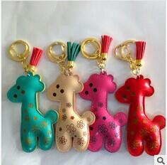 Novelty trinket PU leather bag tassel Keychains giraffe Keyring Fashion bag charm Key Chains Ring Holder,women handbag Jewelry(China (Mainland))