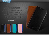 4Color,Original Mofi High Quality leather case for Huawei Honor 3C,Genuine 100%Real cowhide cover,Free shipping