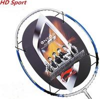 Original badminton racket li ning 28 30 lbs string 675mm 1 piece N50-2 training match badminton bag free shipping