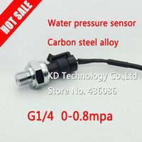 Wholesale Water pressure sensor Gas pressure sensor G 1/4  0-0.8 mpa