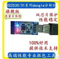 CC2530 CC2531 USB Dongle zigbee caught protocol analyzer tool universal development board