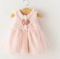 Winter Girls temperament Princess yarn fine cashmere dress