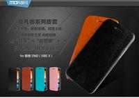Original Mofi Case For 4.7 inch Lenovo VIBE X S650 mini S960 Phone Flip Case Multi Color