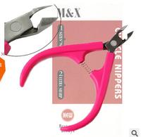 2pcs/lot Nail Art Tool Nail Cuticle Nippers Clipper Edge Cutter Shear Manicure Trimmer Scissor- (Solingen cuticle clipper )