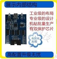 CC Debugger simulators/programmer support bluetooth 4.0 TI 2540/2541 universal version of protocol analysis