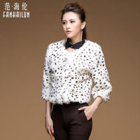 Women's Genuine Leopard Print Rabbit Fur Coat
