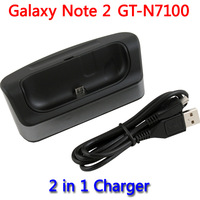 USB Sync Battery Dock Charger Charger Desktop Cradle  for Samsung Galaxy Note II 2 N7100 GT-N7100 N7105Bateria Cargador Chargeur