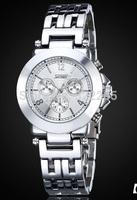 SKmei Men Quartz Watch Fashion Casual Retro Watch Man Full Steel Sports Military Wristwatches 30m waterproof clock,relogio,reloj