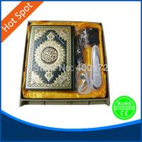 the quran read pen