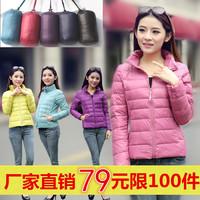 Women's stand collar short design plus size female down coat outerwear women's