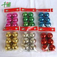 Christmas decoration small christmas ball christmas decoration ball light 4cm christmas ball 6/ 1 bags