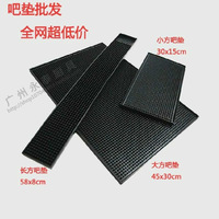Thickening pad water-resisting pad rectangle it mat rubber it mat slip-resistant jottings heat insulation pad