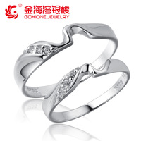 925 pure silver ring lovers ring lettering heart platinum ring