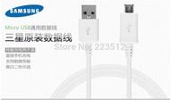100pcs Original Samsung original data cable note2 USB charging data cable I9300 I9000 I9500 S3 S4 + free shipping
