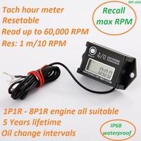 SRT-26A IP68 waterproof Hour meter tachometer tach snowmobile  ski doo polaris Arctic Cat gauge sx