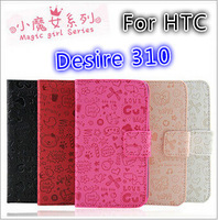 Magic Girl Stand Leather Case Cover For HTC Desire 310 D310W With Holder Card Slots & Wallent Cover