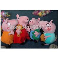 30cm Baby Toys 4PCS/SET Pepa Pig Family Stuffed Plush Doll Peppa Pig Toys George Pig SX-PP001