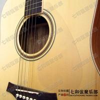 2 Pcs Transparent Clear Folk Acoustic Guitar Pickguard Pick Guard Anti-scratch Plate (TM-YM-10)