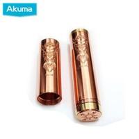 DHL Shipping Akuma Mod magnetic switch Copper 3 Tube Akuma Battery Body e cigarette for 18350 18490 18650 battery 5pcs/lot
