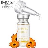 Marigold Extract Essence Pore bulky Oil-control Contractive Remove blackhead Moisturizing Whitening bright color dark yellow