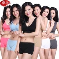 Sports Seamless Underwear Suit  LANGSHA lace plus size Wireless women's Running Bra Suit  AYLS0003