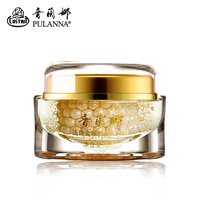 Pulanna active gold pearl cream plant whitening cream day cream moisturizer cream lotion new trend