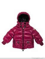 Free   Shipping    2014   New   Retail   Brand  fashion  autumn/winter  children's  coat   long   sleeve  boy's   down  coat