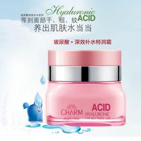 Hyaluronic Acid Deep Hydrating Cream Oil-control Whitening Moisturizing keep skin elasticity Firming Shrink pores Face cream