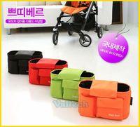 Multifunctional Fashion Mummy Bag Car Baby Carriage Nappy Diaper Bags organizer storage hanging Bag