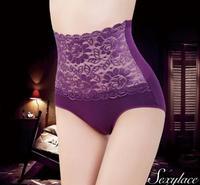 multiple colors 2pcs/lot high-grade underwear comfortable high waist  women female non-trace underwear
