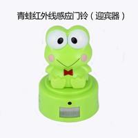 Free Shipping Talking Bell Cartoon infrared sensor doorbell warning welcome money is welcome welcome sensors frog sensor device