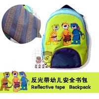 Tiger baby kindergarten pupils children Bag Backpack Travel Safety schoolbag with reflective tape Free Shipping