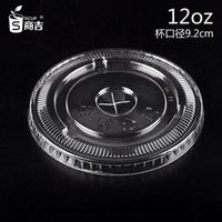 """""""51CUP""""12oz PET plastic flat cover mouth 9.2cm disposable lids wholesale fruit tea"""