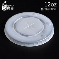 """""""51CUP""""12oz translucent Cross flap 9.0cm disposable plastic tea cup cover wholesale"""