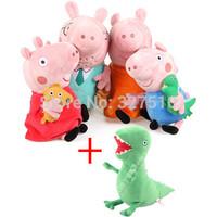 5 pcs/set pelucia peppa pig family pepa toy 17cm dinosaur 19cm plush george and peppa 30cm dad and mom stuffed girls gift doll