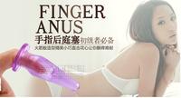 1 pcs Free ShippingElf fun mini trumpet finger anal plug anal plug masturbation men and women with the Court after stimulation